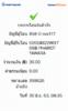 BBl-Screenshot-1593483933720.png
