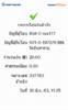 BBl-Screenshot-1593491113060.png