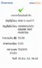 BBl-Screenshot-1593519995146.png