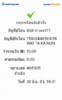 BBl-Screenshot-1593520289649.png