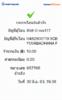 BBl-Screenshot-1593520733070.png