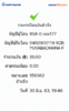 BBl-Screenshot-1593521210969.png