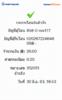 BBl-Screenshot-1593521589189.png
