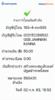 BBl-Screenshot-1593690809099.png