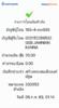 BBl-Screenshot-1593886466939.png