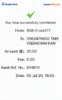 BBl-Screenshot-1593950159739.png