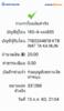 BBl-Screenshot-1594649043171.png
