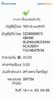 BBl-Screenshot-1594676194166.png