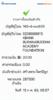 BBl-Screenshot-1594767478238.png