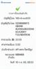 BBl-Screenshot-1594850560243.png