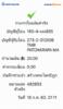 BBl-Screenshot-1595081493084.png