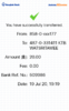 BBl-Screenshot-1595161188994.png