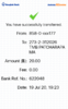 BBl-Screenshot-1595161414551.png