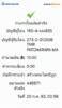 BBl-Screenshot-1595188783542.png