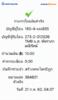 BBl-Screenshot-1595281044156.png