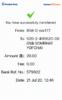 BBl-Screenshot-1595310363060.png