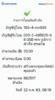 BBl-Screenshot-1595373419319.png