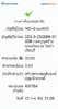 BBl-Screenshot-1595430421087.png
