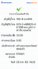 BBl-Screenshot-1595661908795.png