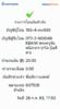 BBl-Screenshot-1595933429905.png