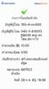 BBl-Screenshot-1596013763419.png