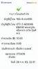 BBl-Screenshot-1596036714697.png