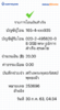 BBl-Screenshot-1596058470019.png