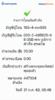 BBl-Screenshot-1596149179707.png