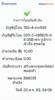 BBl-Screenshot-1596316152379.png