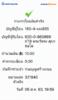 BBl-Screenshot-1596632364721.png