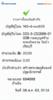 BBl-Screenshot-1596651864338.png