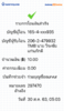 BBl-Screenshot-1598738587934.png