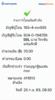 BBl-Screenshot-1600565445679.png