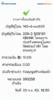BBl-Screenshot-1600602643633.png