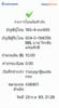 BBl-Screenshot-1600871163414.png