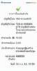 BBl-Screenshot-1600955944615.png