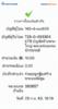 BBl-Screenshot-1601036396290.png