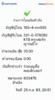 BBl-Screenshot-1601041865142.png