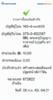 BBl-Screenshot-1601068863809.png