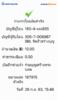 BBl-Screenshot-1601110119300.png