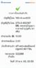 BBl-Screenshot-1601488546308.png