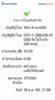 BBl-Screenshot-1603017490508.png
