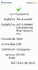 BBl-Screenshot-1603225326326.png