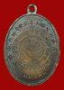 1.เหรียญพุทโธจอมมุนี-2.jpg