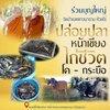 FB_IMG_1618290672040.jpg