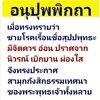 182737510_3765752440214550_8195100417247164029_n.jpg