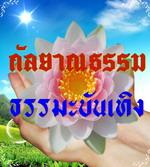 maneetip_p