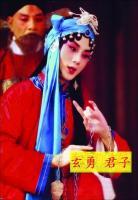 XuanYonG
