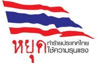 questionmanbkk