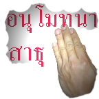 AA_TT_NN